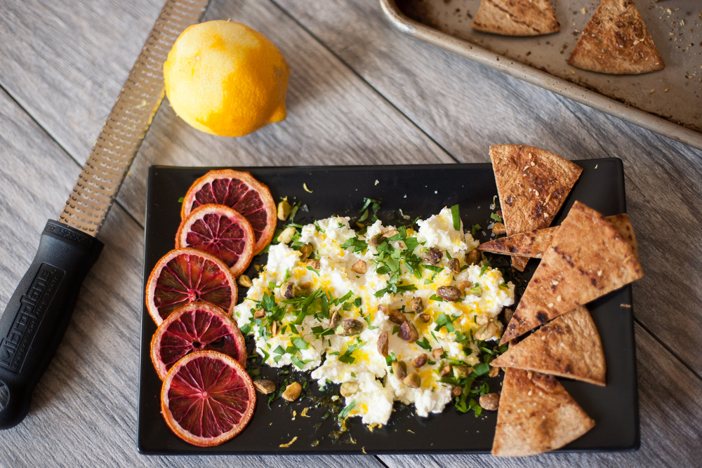 labneh, a yogurt cheese with parsley, lemon zest and pistachios.