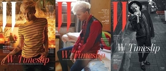 G-Dragon Estampa Capa da W Korea.jpg