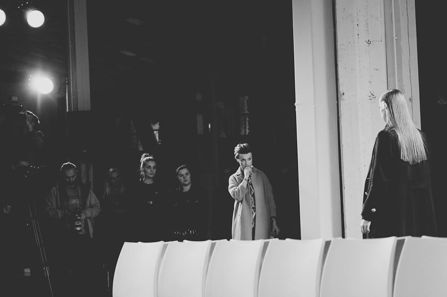 Kasia Sokołowska / Fot. Artur Cieślakowski dla Do You Know Fashion