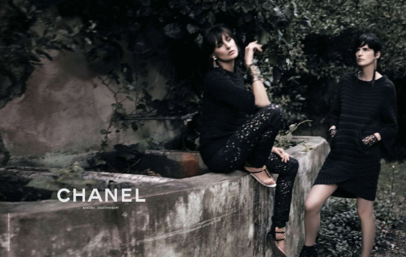 Chanel wiosna-lato 2011/mat. promocyjne Chanel