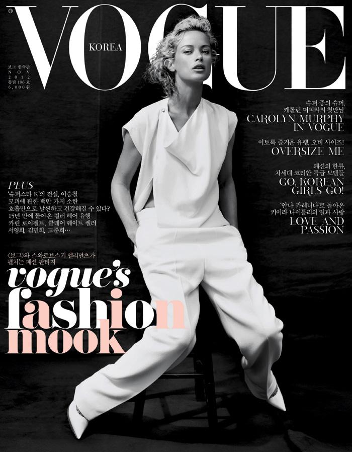 Okładka koreańskiego Vogue'a z  Carolyn Murphy
