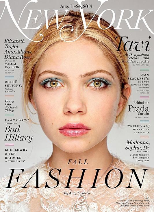 Tavi Gevinson na okładce Ney York Magazine