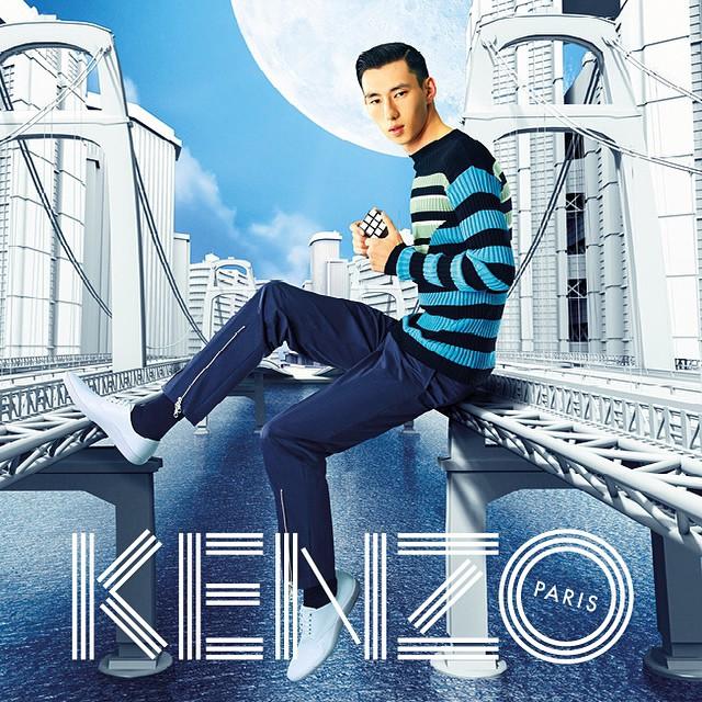 Odcienie błękitu w kampanii Kenzo s/s 2015/Instagram: @kenzo