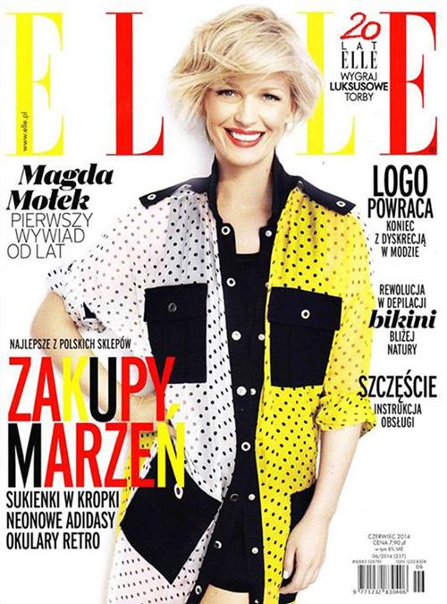 Sukienka Ungaro z kolekcji wiosna-lato 2014 na okładce Elle Polska/ mat. prasowe Elle Polska