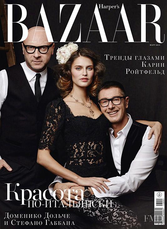 Dolce&Gabbana na okładce Harper's Bazaar Russia