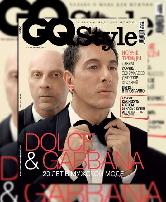 Dolce&Gabbana na okładce GQ Style