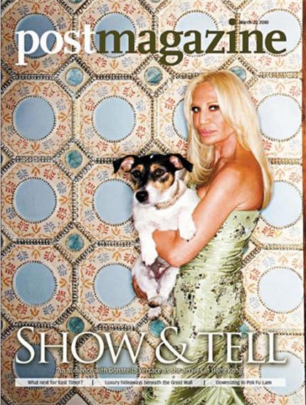 Donatella Versace na okładce Post Magazine