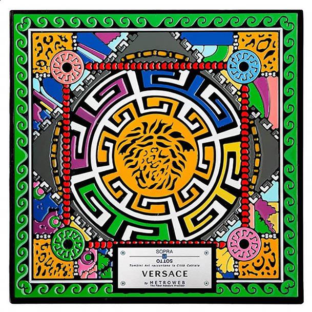 Studzienka Versace