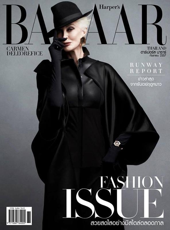 Carmen Dell'Orefice na okładce magazynu Harper's Bazaar