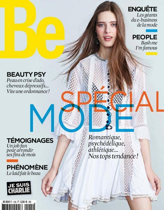 D Magazine France, marzec 2015