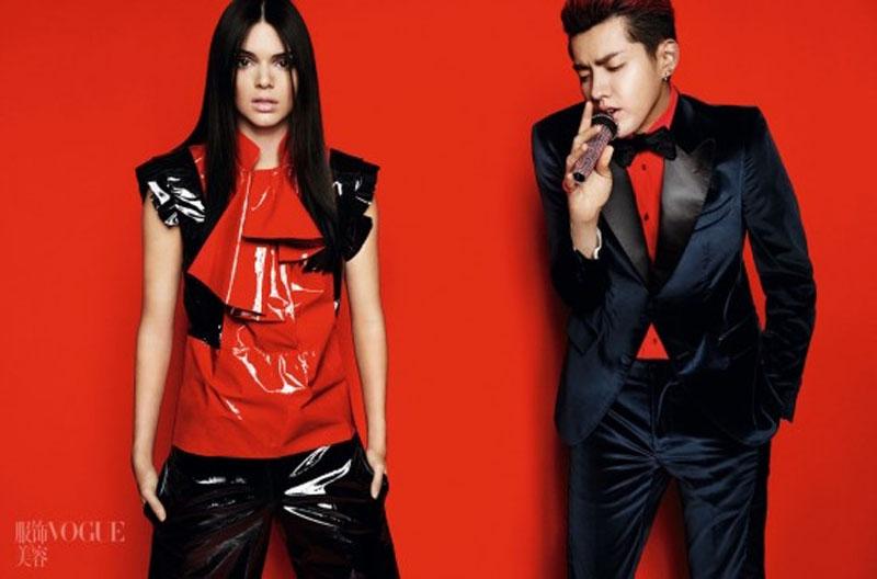 fot. Vogue China