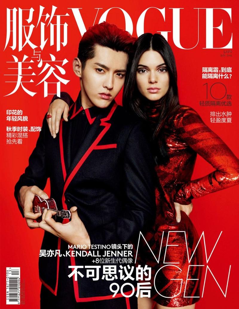 Kendall Jenner i Kris Wu na lipcowej okładce VogueChina/Instagram: @voguechinamagazine