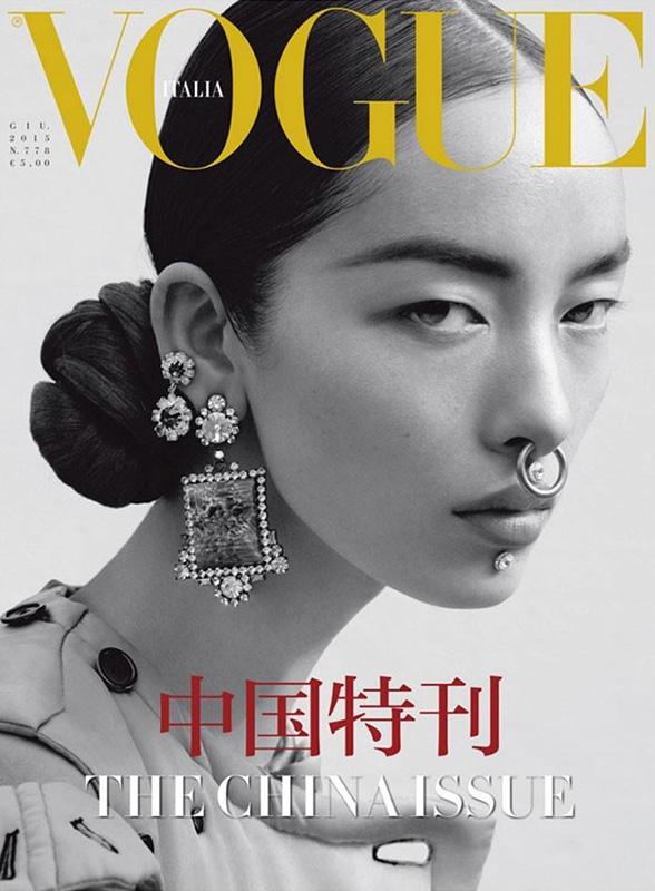 Fei Fei Sun na okładce Vogue Italia