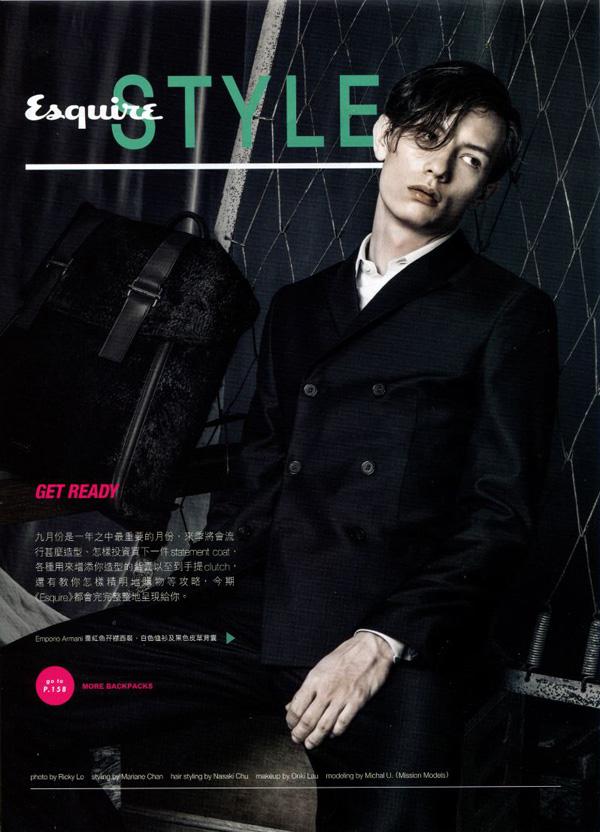 Michał Jurasz na okładce magazynu Esquire Style