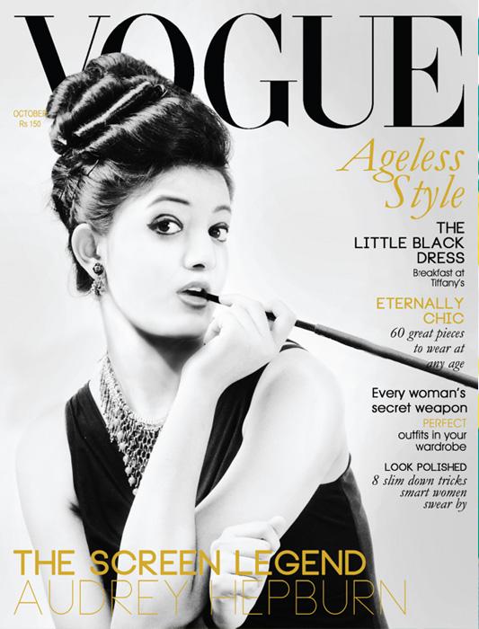 Okładka magazynu Vogue