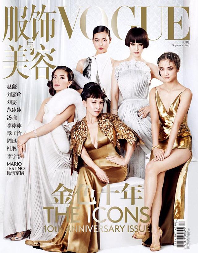 Druga wersja wrześniowej okładki Vogue China