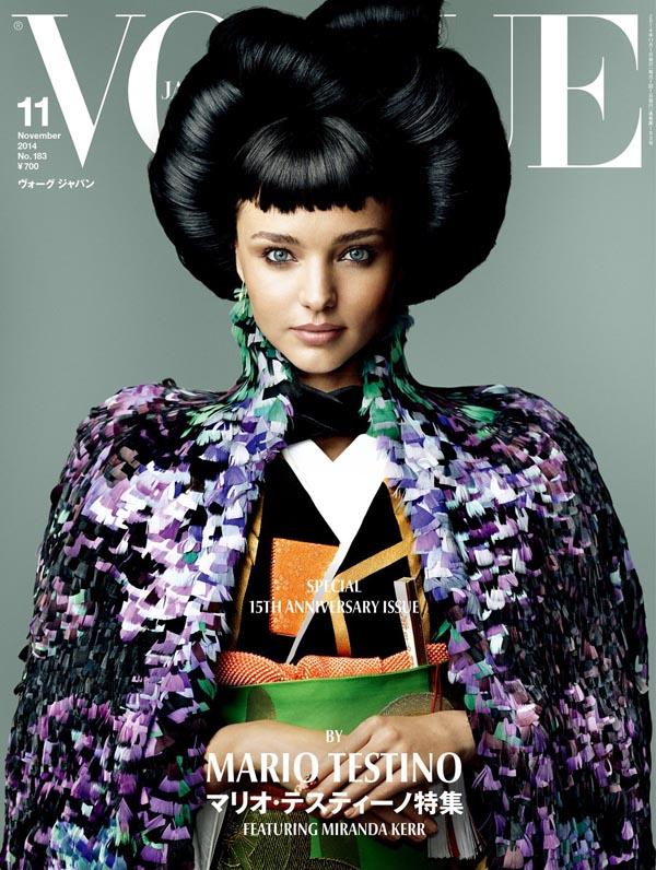 Miranda Kerr na okładce magazynu Vogue Japan - listopad 2014
