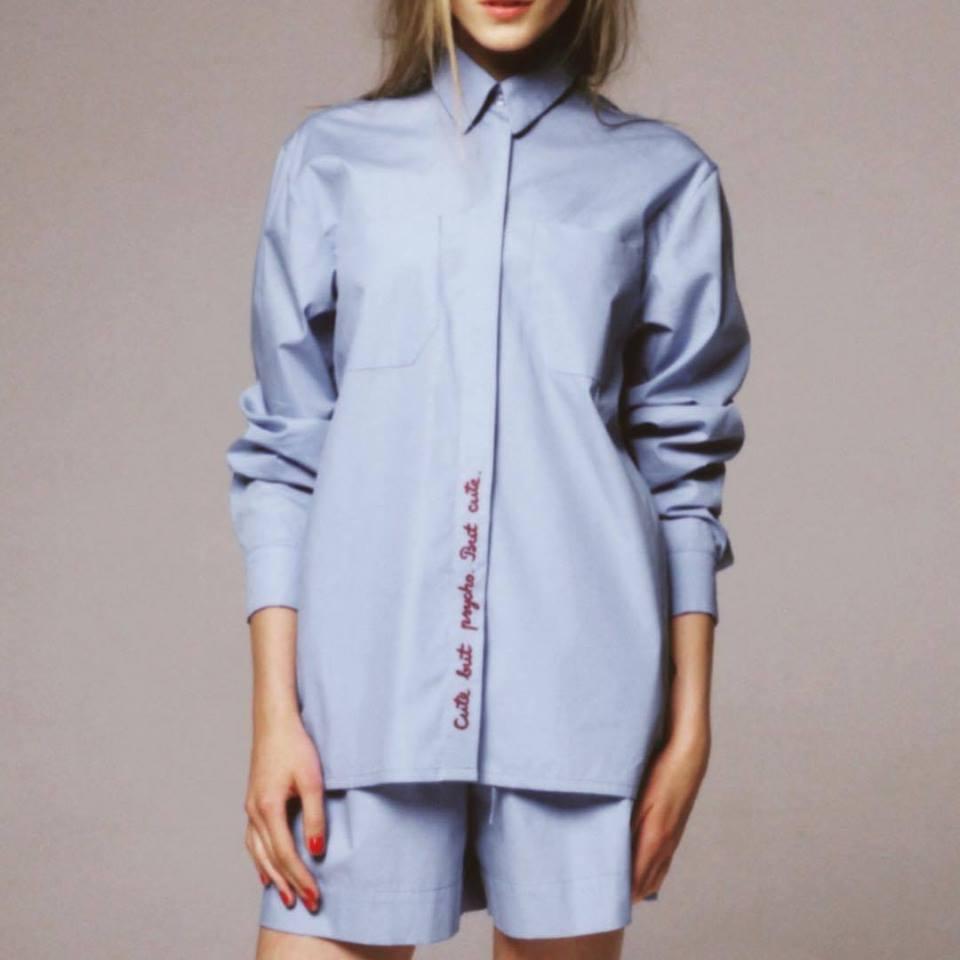 kolekcja piżam Ania Kuczyńska