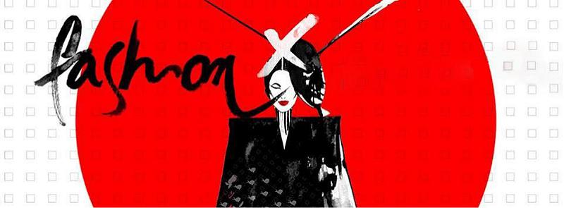Fragment plakatu promującego pokaz kimon