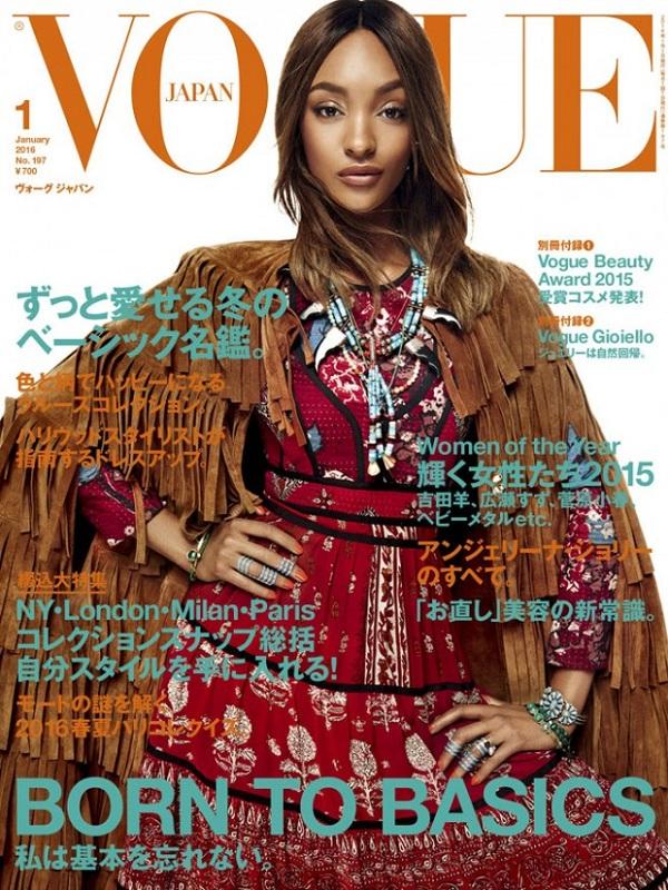 Pierścionki Repossi na okładce Vogue Japan styczeń 2016