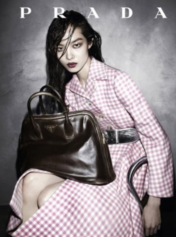 Kampania reklamowa domu mody Prada na sezon jesień-zima 2013