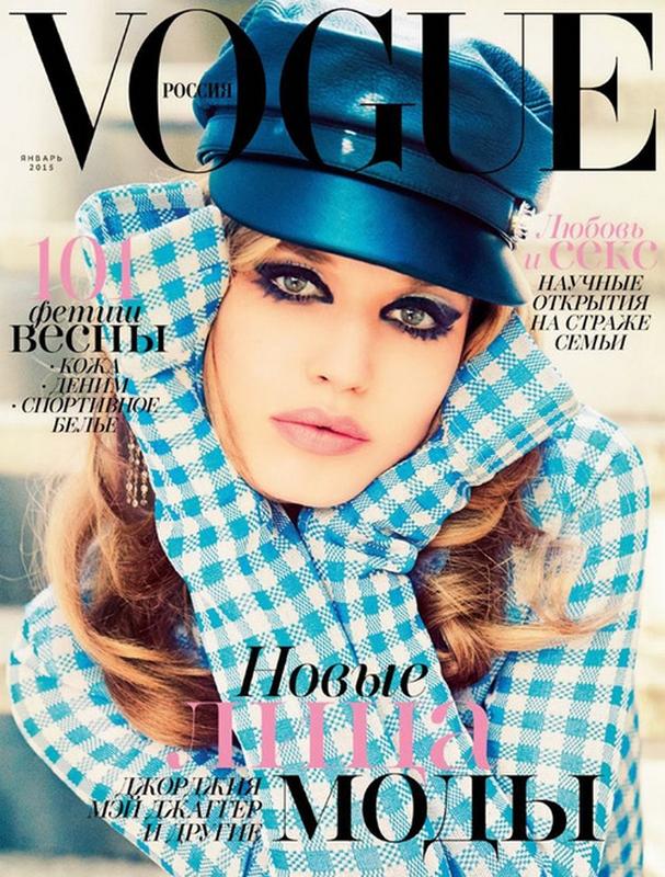 Okładka magazynu Vogue, 2015 rok