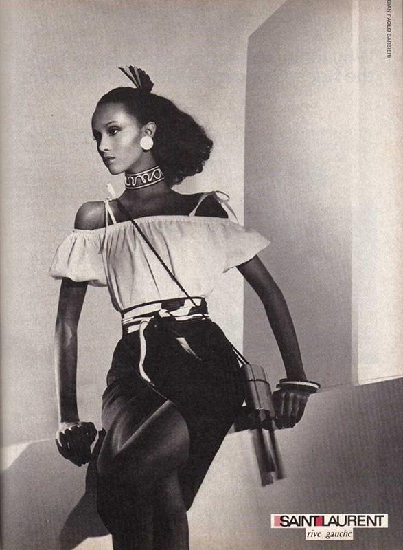 YSL kampania z 1970 roku