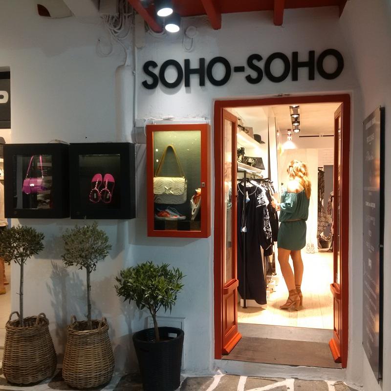 Soho-Soho/fot. Anna Puślecka