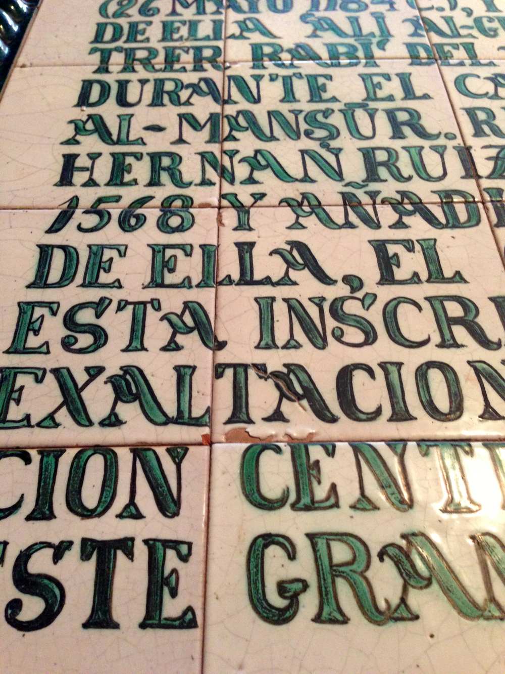 Very hand-painted lettering from the Catedral de Sevilla