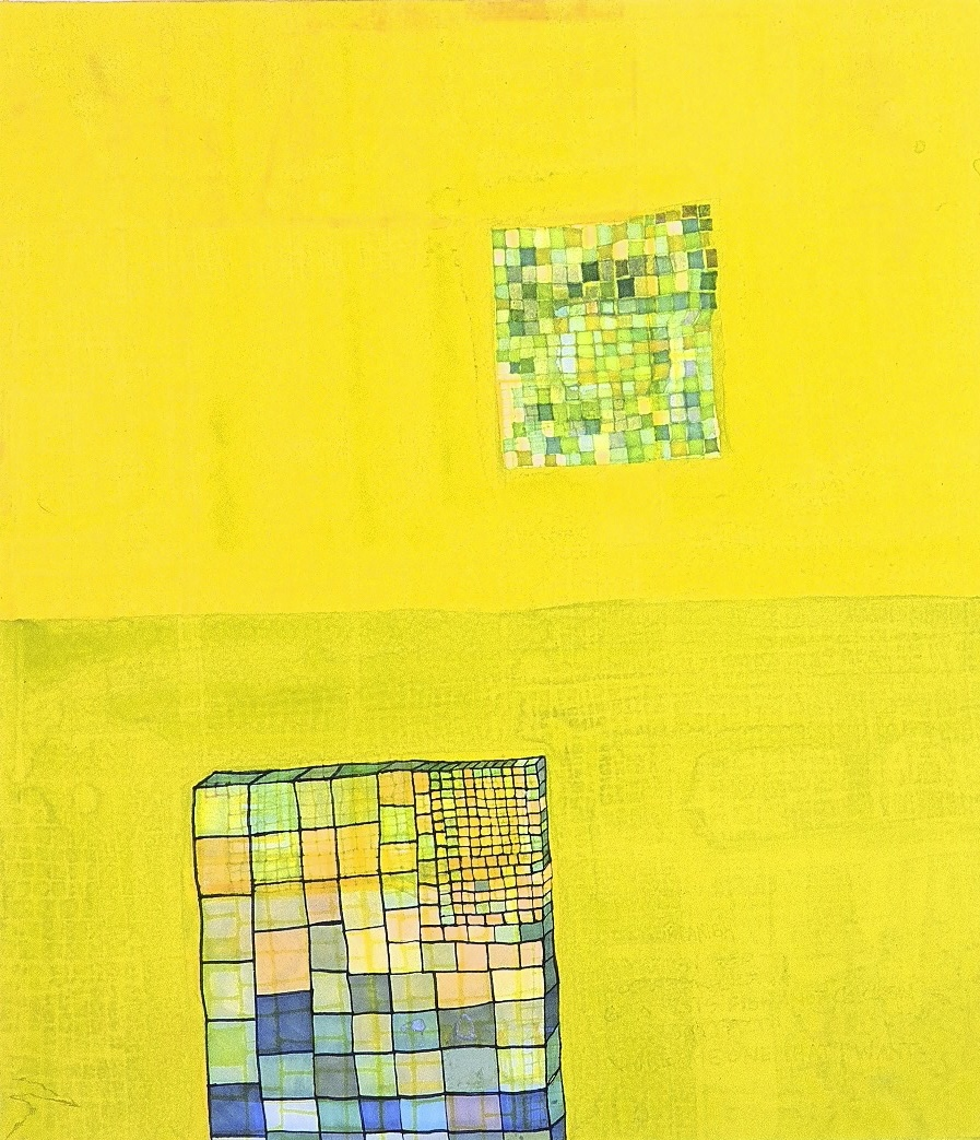 "Near Far. 2006. Acrylic on Paper. 16"" x 14"""