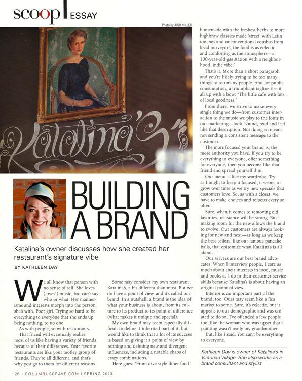 Building-A-Brand-Essay.jpg