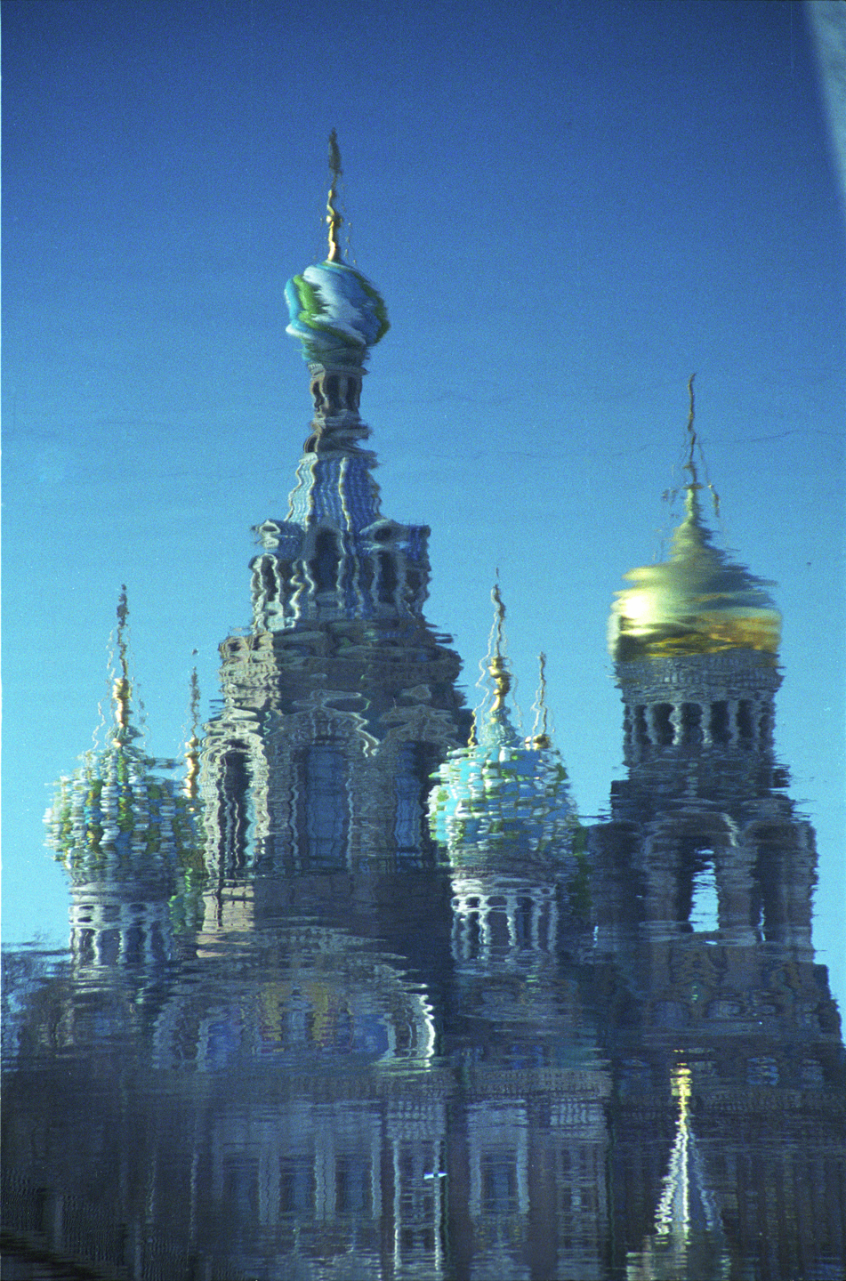 Cathedral Reflection.jpg