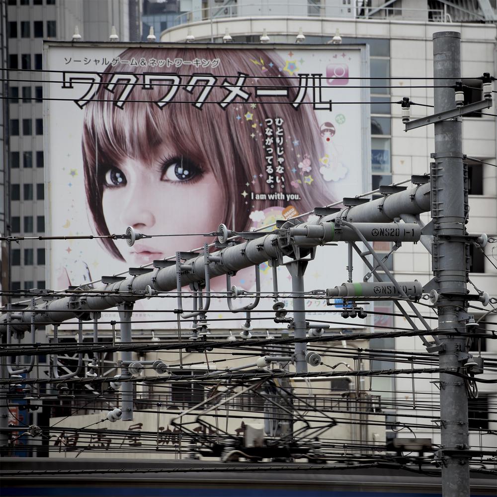 Shinjuku Girl Day 2.jpg