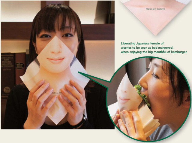 Japanese 'Liberation Wrapper' for Hamburgers Politely Covers Eaters' Mouths