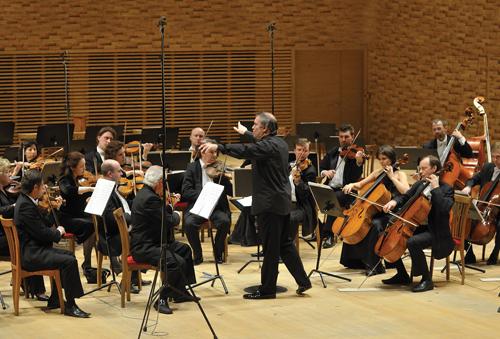 Stradivarius Ensemble of the Mariinsky Orchestra, Valery Gergiev, conductor