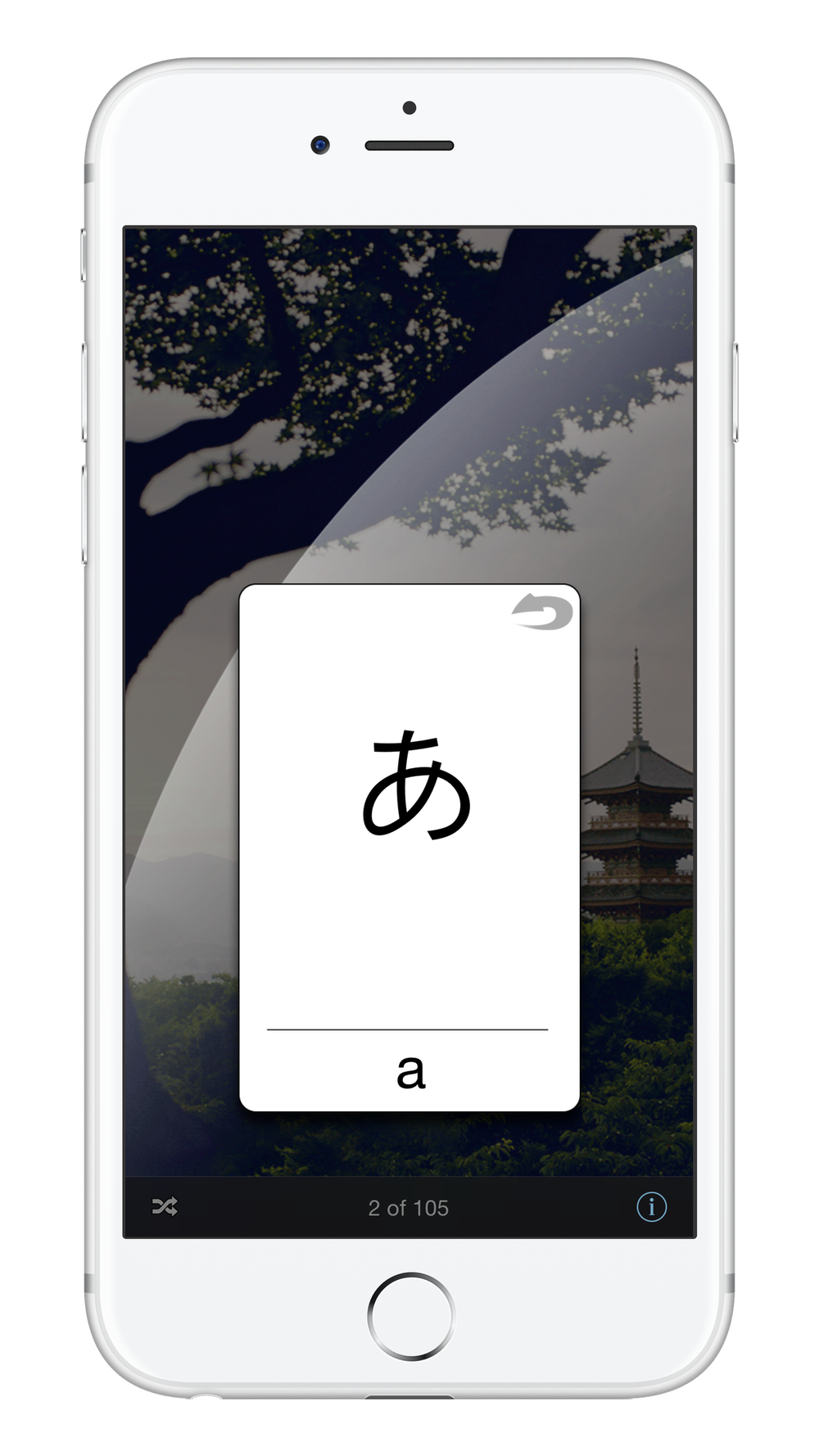 Hiragana screenshot 2.png