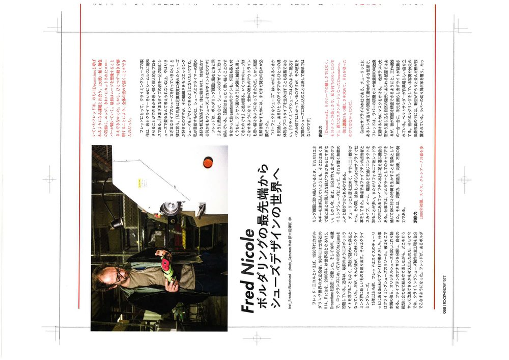 Froho in Japan_Page_1.jpg