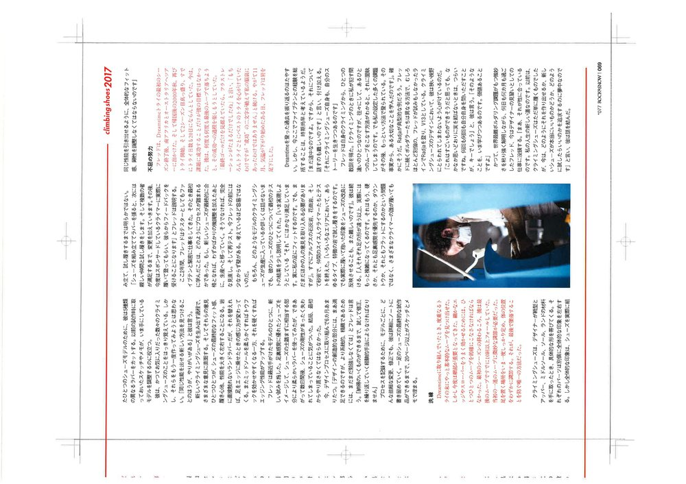Froho in Japan_Page_2.jpg