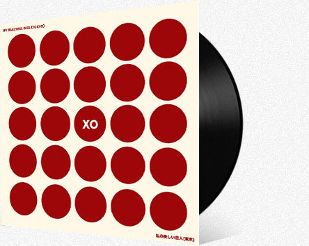 XO The Tokyo Single DIGITAL (ITUNES)