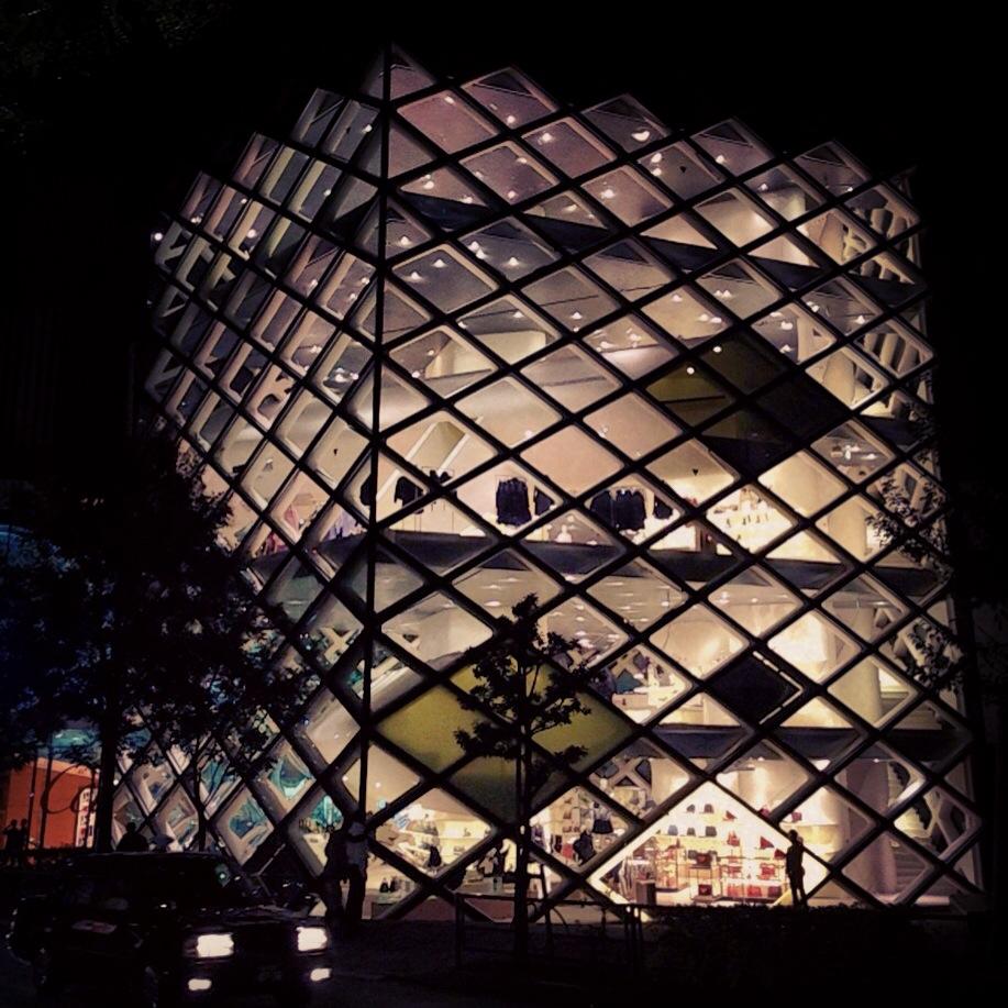 Tokyo_PradaStore.JPG
