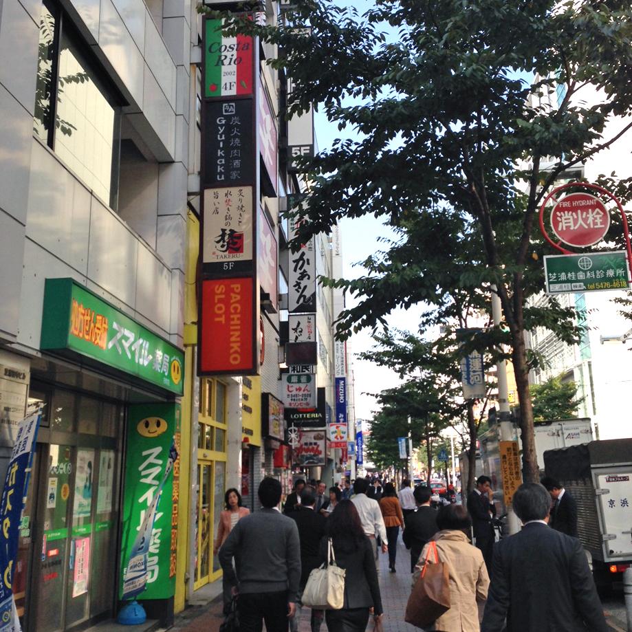 Tokyo_Street2.jpg
