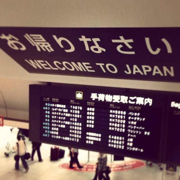 Tokyo_WelcometoJapan.JPG