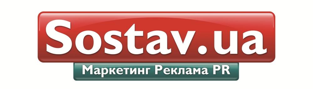 sostav_logo_UA22.jpg