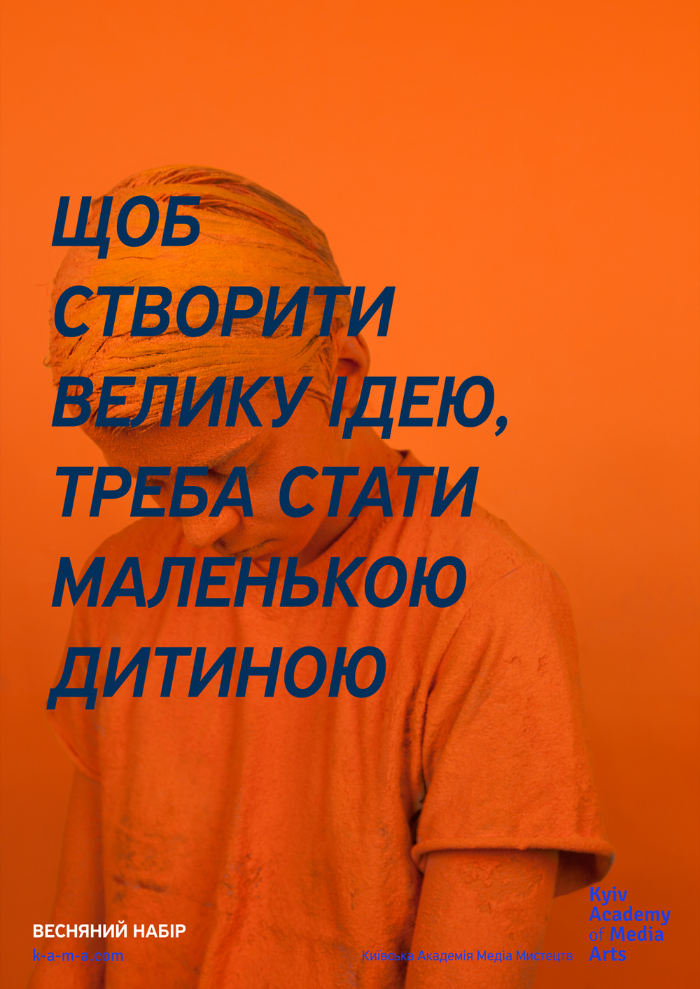 color-print1_.jpg
