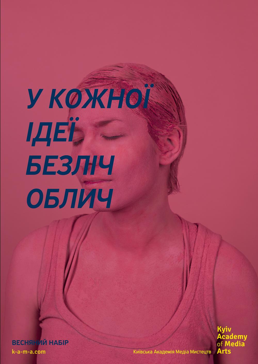 color-print4_.jpg
