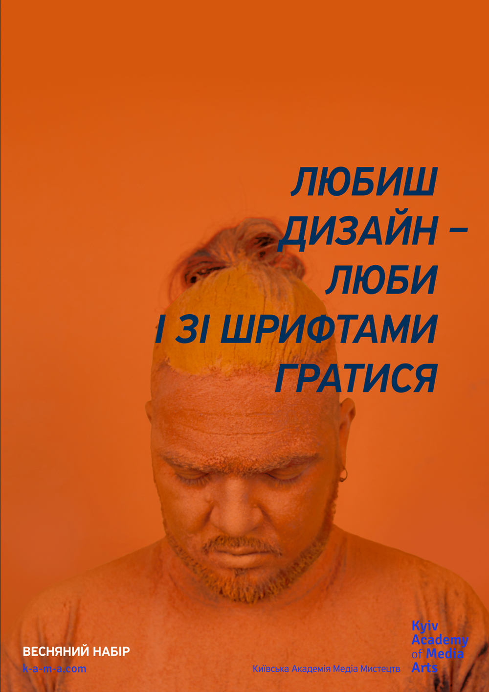 color-print6_.jpg