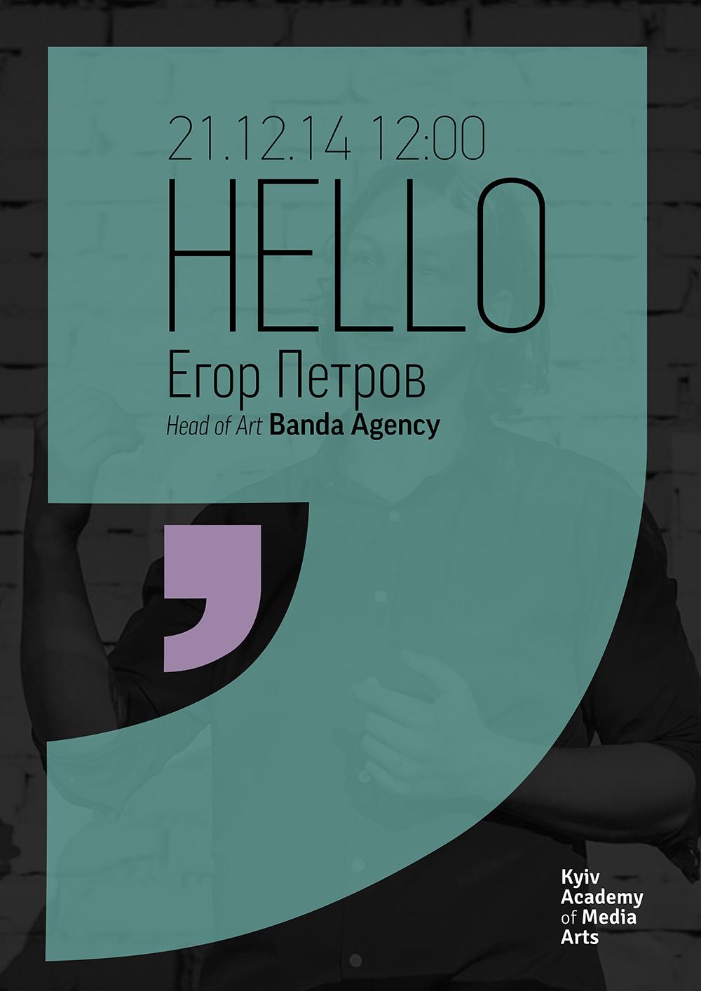 hero2_petrov.jpg