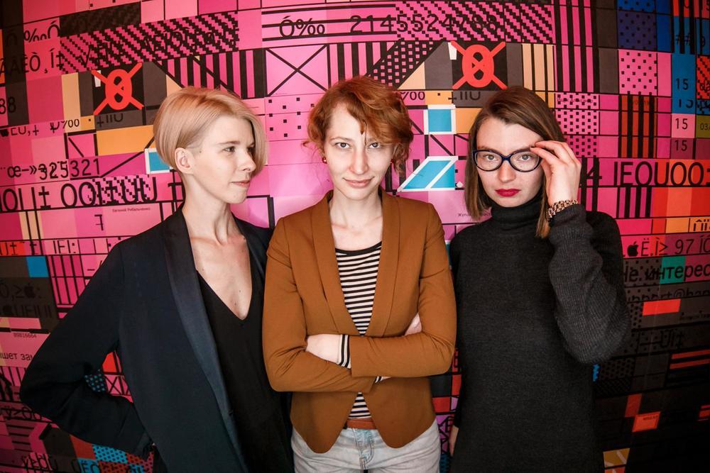 Марія Ланько ,Ольга Балашова, Лізавета Герман куратори напрямку сучасного мистецтва в КАМА