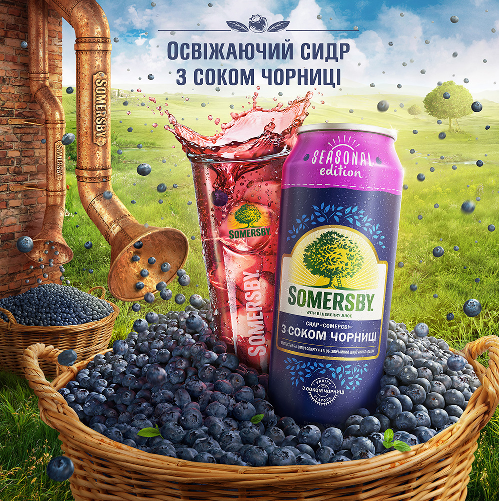 Somersby_ Blueberries.jpg