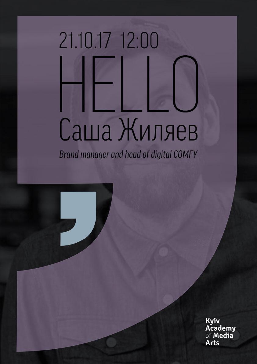 hero_zhyliaev_facebook.jpg